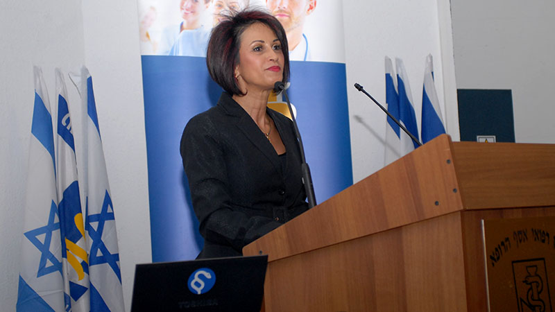 doctor sigal tal